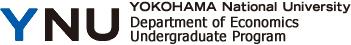 Department of Economics, Undergraduate Program, Yokohama National University